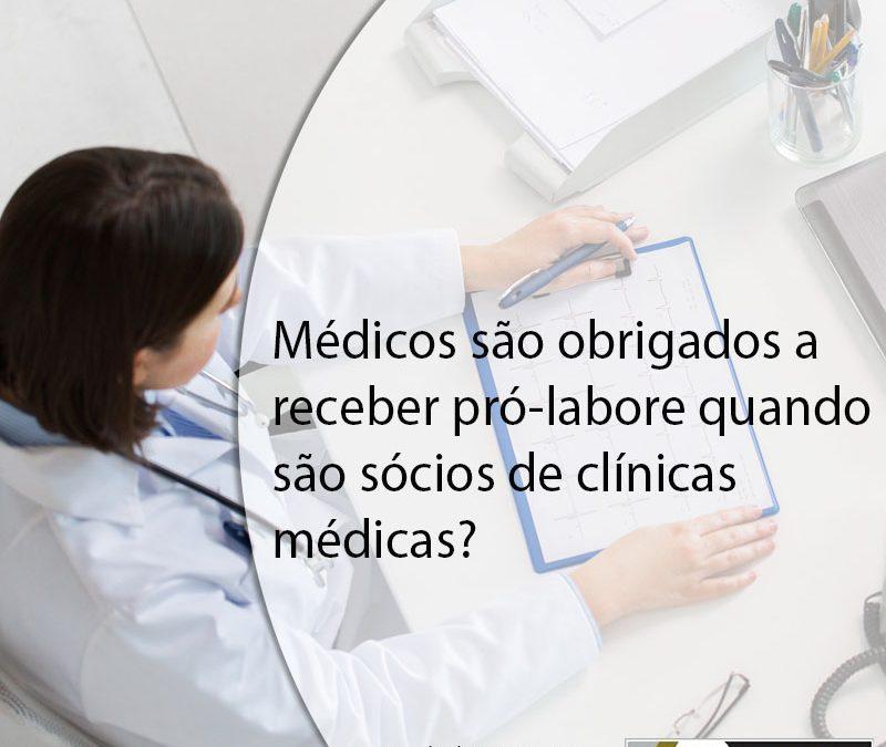 Médicos são obrigados a receber pró-labore quando são sócios de clínicas médicas?